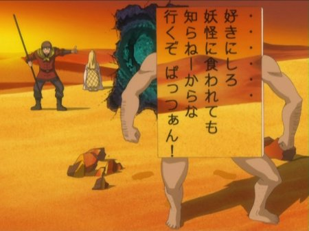 Gintama161
