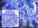Gintama169-10