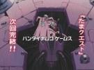 Gintama170pre-03