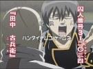 Gintama172-pre02
