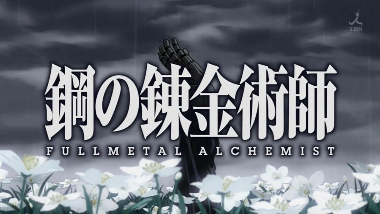 endings full metal alchemist: