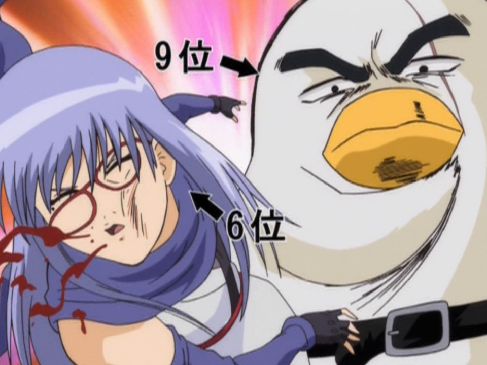 Gintama 184 | Gin_no_Dangan
