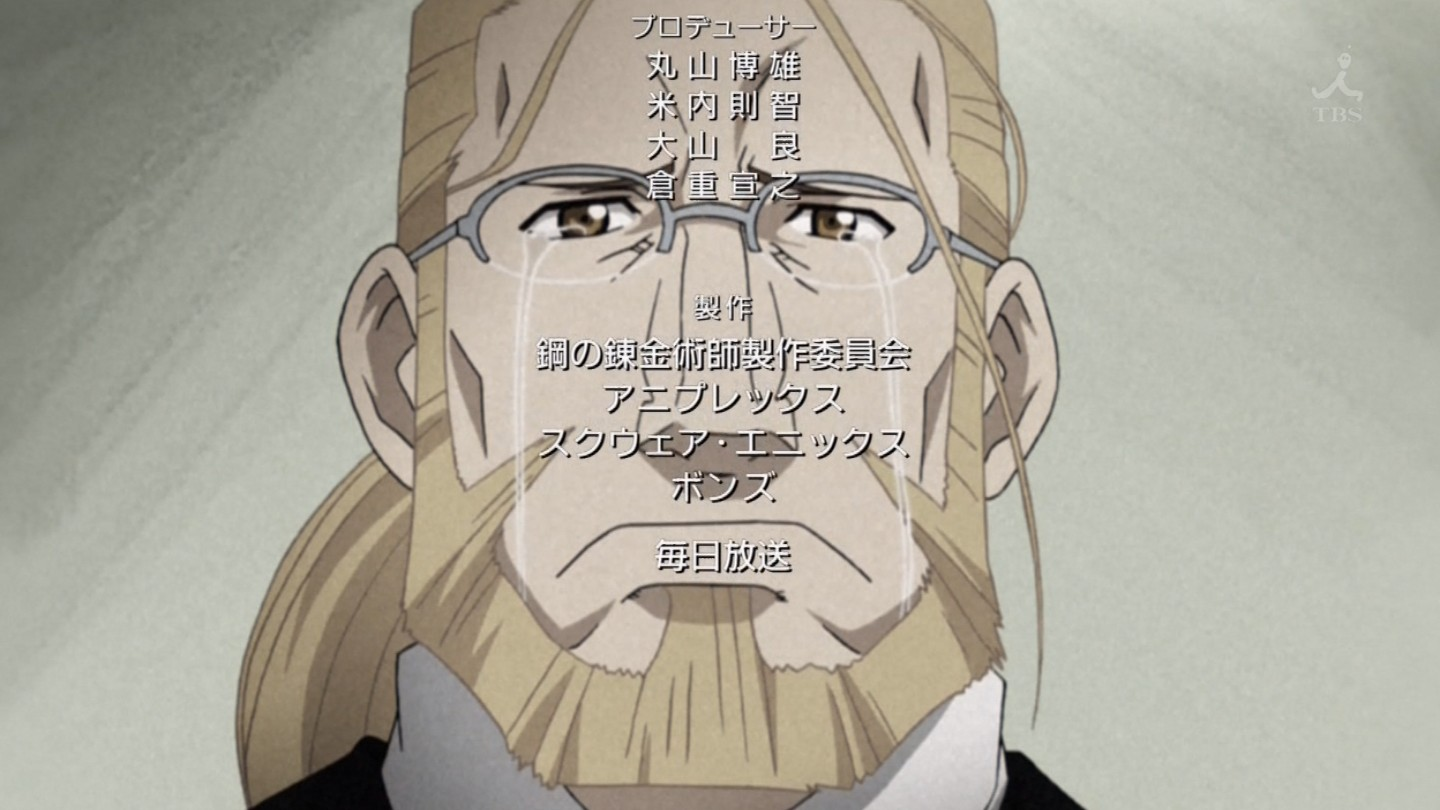 fullmetal alchemist essays The heroes of fullmetal alchemist live in an unfair world  like fullmetal alchemists' human players  sadly for this essay.
