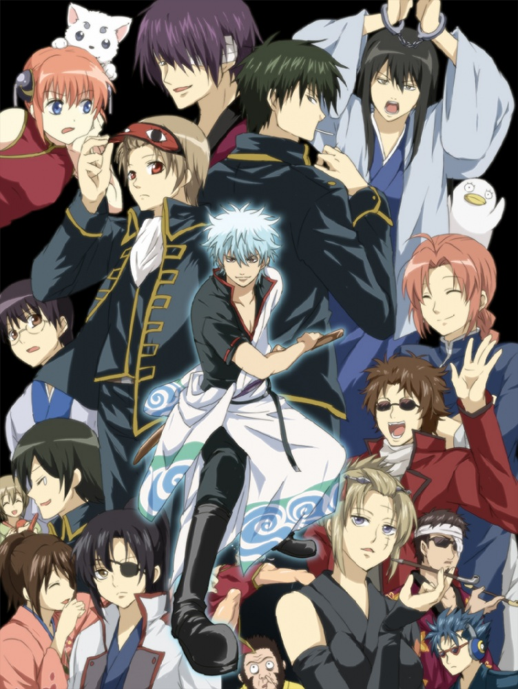 Gintama Movie